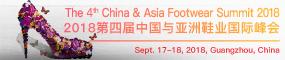2018中国与亚洲鞋业国际峰会